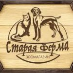 BEST <b> Старая Ферма </b> Coupon, Discount Code, July