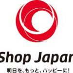 BEST <b> ショップジャパン </b> Coupon, Discount Code, 2020